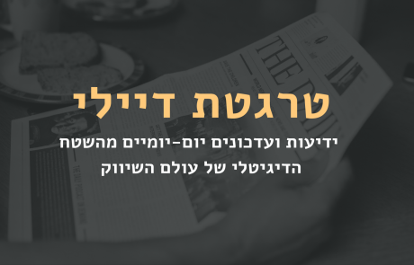 אפספלייר התקבלו כ-search ads partner לאפל