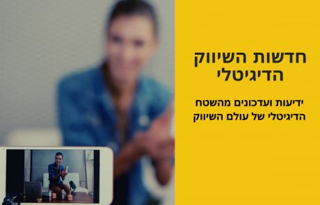 סנאפצ'ט תחלק יותר ממליון דולר בתחרות יוצרי סרטונים