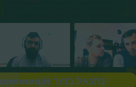 טרגטת לייב: מארחים את נתנאל ברוך ודביר פינצ'בסקי לשיחות על שיווק דרך תוכן ופרסום מתקדם בפייסבוק